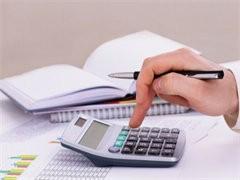 专业低价出具合法的全国资产评估报告