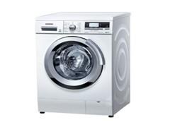 云岩三星洗衣机24小时服务电话