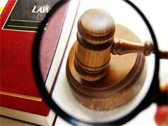 武汉江汉区法院值班律师