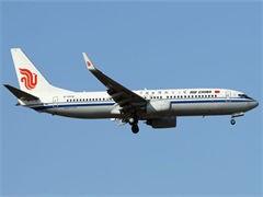 西安北京大连飞曼谷机票特价一折起