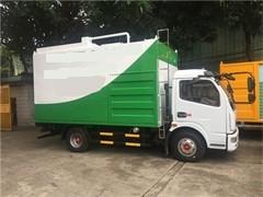 西安医疗废物运输车