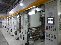 廠家供應聚氨酯噴涂設備 京華邦威 保溫隔熱多功能噴涂機