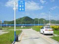 陕西增驾b2级货车的驾校学车拿证需要的时间