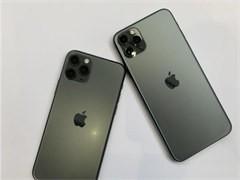 原装二手苹果手机 98新
