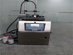 机械设备出售,可生产玻璃水防冻液等产品,赠送配方