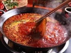 周記滋補雞湯火鍋優惠