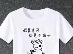 飛度一奴 潮牌爆款 夏季 卡通T恤