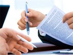 宣城代理记账公司注册代办营业执照