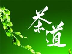 深圳罗湖区理想新城会计培训,零基础入学随到随学学会为止
