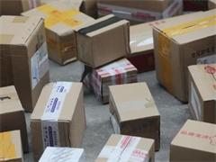 宣城化妆品发国外UPS 国际快递团队在线服务
