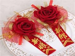 池州气球布置婚礼策划 承接开业年会商场宝宝宴