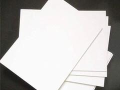 印刷设计彩页名片台历联单画册手提袋