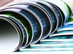 威海质量可靠纸类印刷公司-印刷包装