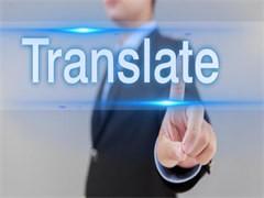 蕪湖本地翻譯公司 證件翻譯蓋章 筆譯 口譯 合同標書翻譯