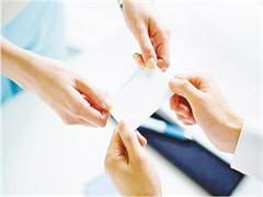 心語通訊充值卡35充100元,打電話時扣別人的話費
