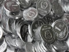 黄石古钱币