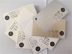 做PPT,设计标识,排报纸,书,画册,电子相册,修婚纱照等