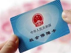 东电专业办理全国各类银行保函、低、出函快