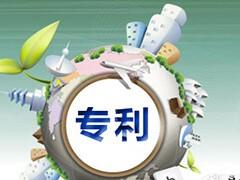 深圳月饼品牌商标转让 商标转让平台 30类商标转让