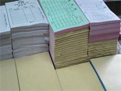 蕪湖滿意的票據印刷公司-印刷包裝