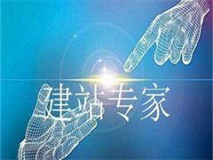 重庆ICP办理,全国 呼叫许可证