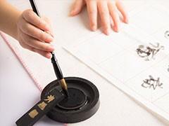 中海國際硬筆書法暑期特價活動搶1000元代金券