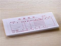 喀什滿意的票據印刷公司-印刷包裝