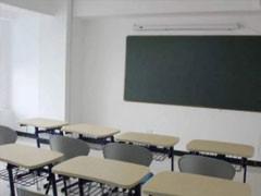 伊春专业的少儿英语公司 少儿英语加盟