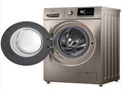 懷柔惠而浦洗衣機維修服務中心