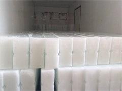 岳阳工厂车间降温冰块订购