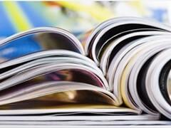 十堰纸类印刷-专业的纸类印刷-纸类印刷公司