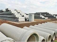 供应HDPE排水板/湖北车库地下室防渗排水板 图