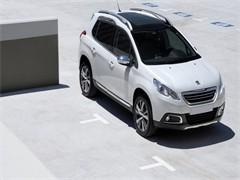 标致款 1.6 自动 潮流版 首付1.2万 五十分钟提车