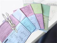 贵阳票据印刷-高效的票据印刷-票据印刷公司