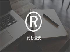 深圳福田商标注册 商标代理公司