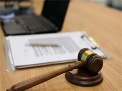劳动事务法律问题-----邦博企业法务部较专业