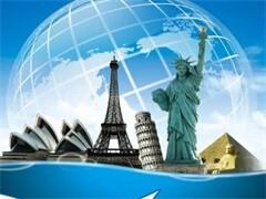 上海騏偲公司專業辦理加拿大永久居民旅行證