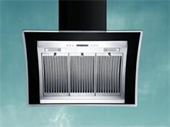 西安沣渭新区老板油烟机24小时服务热线
