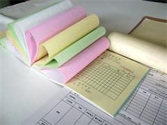 南阳票据印刷-质量可靠票据印刷-票据印刷厂家