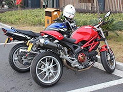 光阳踏板摩托车