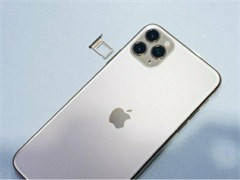 急用钱便宜卖iphone6s plus 64G三网粉色