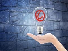 龙岗中心城外观专利申请 龙岗专利注册服务