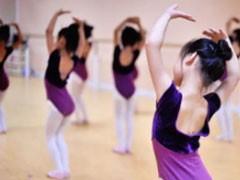 喀什i-show舞蹈工作室