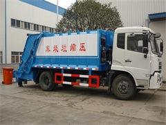 蕪湖灑水車直銷中心