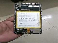四川電子科高端智能大手機維修培訓