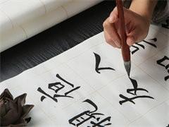 美术书法培训学院成人美术书法兴趣美术书法高考