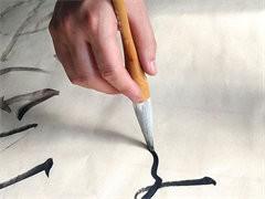 西乡学书法文宝书院 硬笔毛笔 专业书法培训