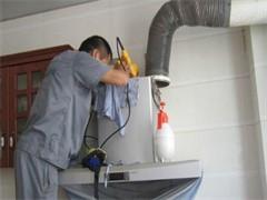 鳩江蘇泊爾油煙機24小時服務熱線