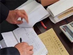 宣城营业执照代办 代理记账 税务代理许可证办理