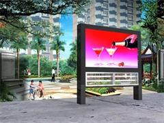 豆各莊附近噴畫廣告物料工廠寫真噴繪條幅旗幟展板展架